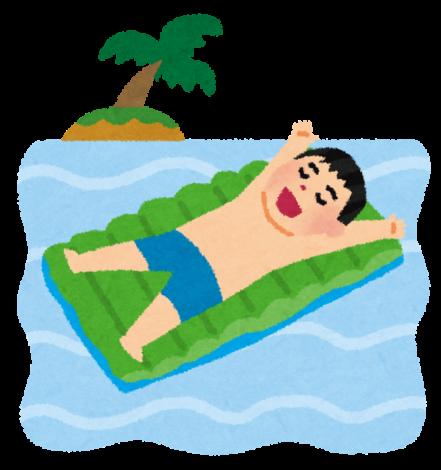 夏季休業期間のお知らせ